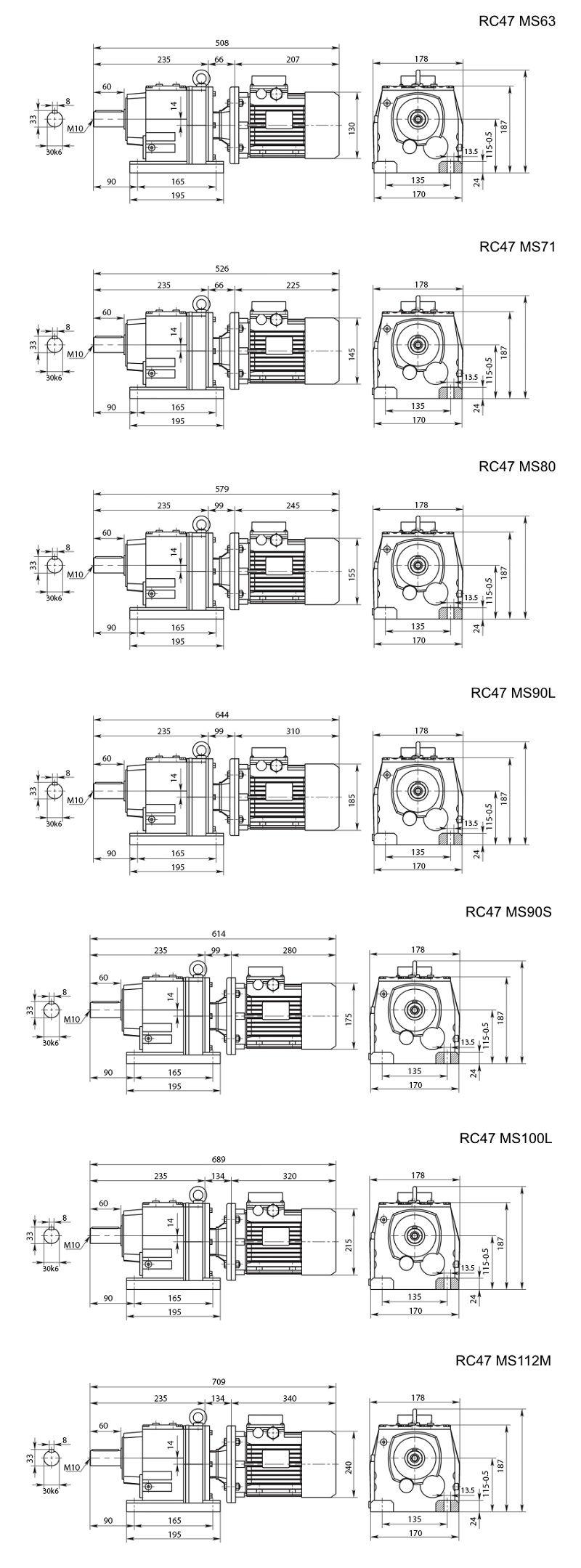 Изображение мотор-редуктора RC47 на лапах